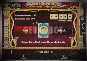 Ingin Dapatkan Slot Jackpot Dengan Lebih Mudah? Inilah Caranya!
